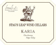 Stag\'s Leap Wine Cellars Karia Chardonnay