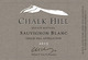 Chalk Hill Estate Bottled Sauvignon Blanc 2015