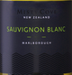 Seaside Cellars Sauvignon Blanc 2016