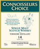 Gordon & MacPhail Connoisseurs Choice Tormore Single Malt Scotch Whisky 14 year old