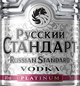 Russian Standard Platinum Vodka NV