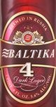 Baltika #4 Dark Lager