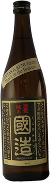 Tentaka Kuni Hawk In The Heavens Junmai Sake