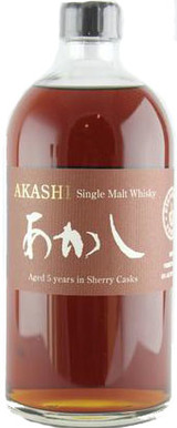 Eigashima Akashi Sherry Cask Single Malt Whisky 5 year old