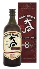 Ohishi Sherry Cask Whisky 8 year old
