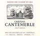Chateau Cantemerle Haut Medoc 2012