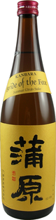 Kanbara Bride of The Fox Junmai Ginjo