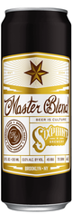 Sixpoint Master Blend Imperial Stout